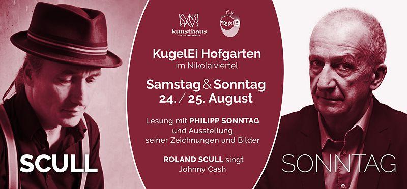Einladung KugelEi-Hofgarten zur Lesung mit Phillip Sonntag und zum Konzert mit Roland Scull