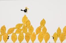 Michael Ferner, Lemonking